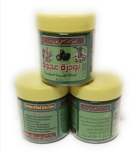 ajwa date powder